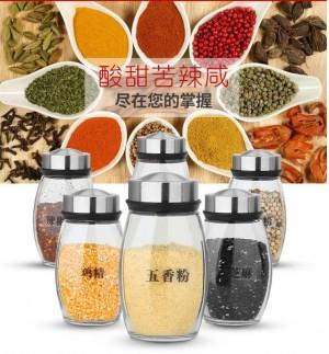 7 Unids / set Rotación de Vidrio de Acero Inoxidable Condimento Cruet Frascos de Especias Set Salt Pepper Shakers Condimentos Sprays Cocina Herramienta de la cocina